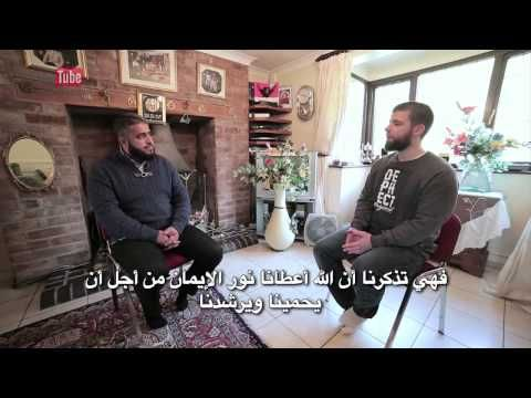 حلقة ٢٨ سايمون من برمنغهام بالقرآن اهتديت للشيخ فهد الكندري Ep28 Guided Through The Quran Noble Quran Quran Verses Inspirational Story