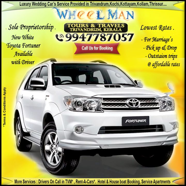 Fortuner Rental In Trivandrum Wedding Car Kollam Thrissur
