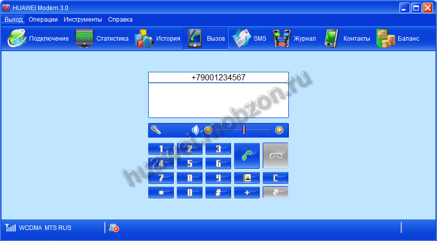 Megafon internet программа для модема скачать