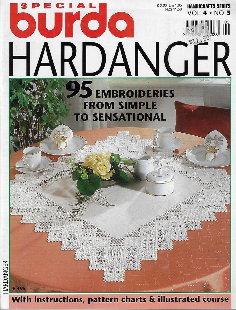 d7b8fa23f Burda Hardanger Special Vol 4   5 magazine embroidery craft tablecloth  runner  Burda