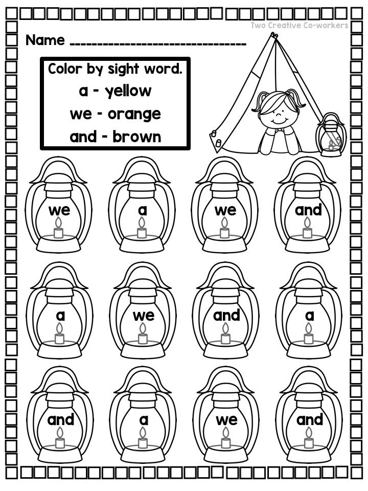 This Adorable Sight Words Practice Worksheet Is Part Of Our Camping Bundle Preschool Sight Words Sight Words Letter Matching Worksheet Camping themed worksheets