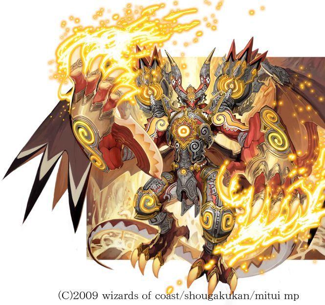 Bolshack Nex Duel Master Artwork By Toshiaki Takayama Creature Art Creature Design Creature Concept
