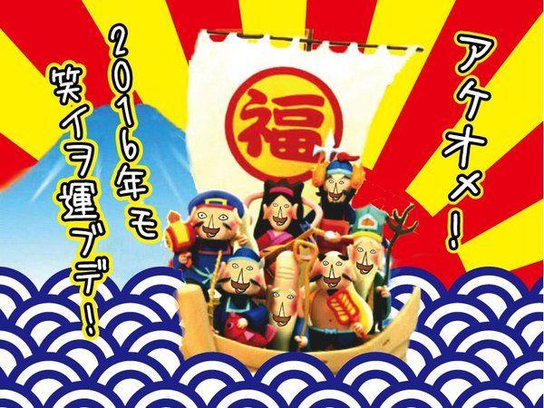 レルヒさん七福神      Seven Deities(?) of Good Luck