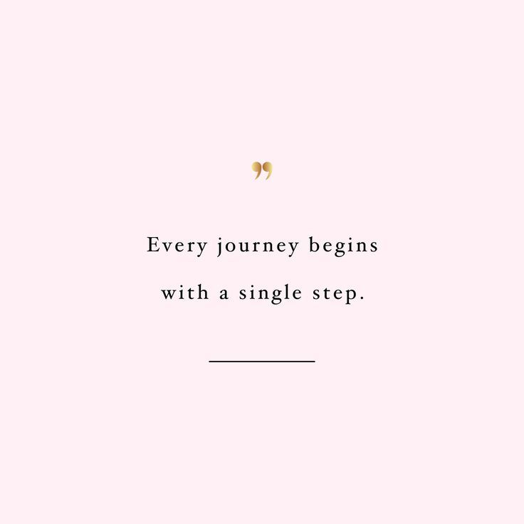 Take That Step | Workout Quote