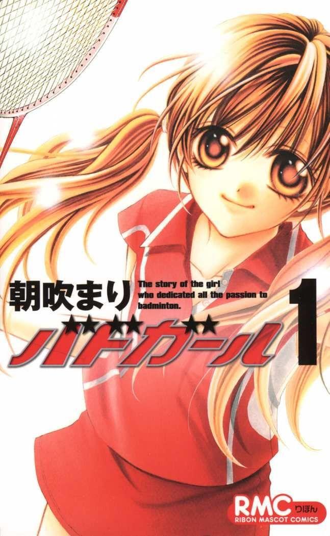 Badminton Girl 1 página 2 - Leer Manga en Español gratis en NineManga.com