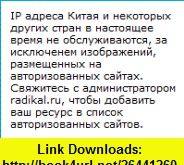 Joseph Brodsky Reads His Poetry (9780898457957) Joseph Brodsky , ISBN-10: 0898457955  , ISBN-13: 978-0898457957 ,  , tutorials , pdf , ebook , torrent , downloads , rapidshare , filesonic , hotfile , megaupload , fileserve