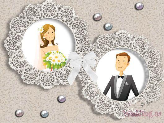 13 лет свадьбы картинки смешные