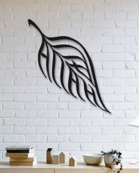 Leaf Design Islamic Metal Wall Art Home Decor