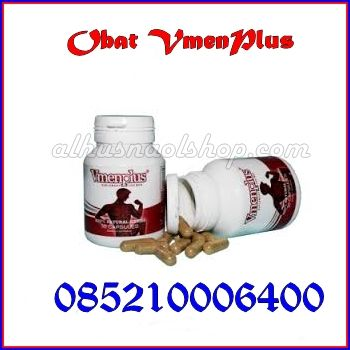 cream dan vakum pembesar payudara adiolshop com obat pembesar