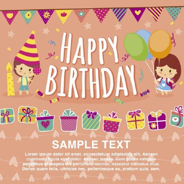 Creative Birthday Invitation Card Maker Free Download