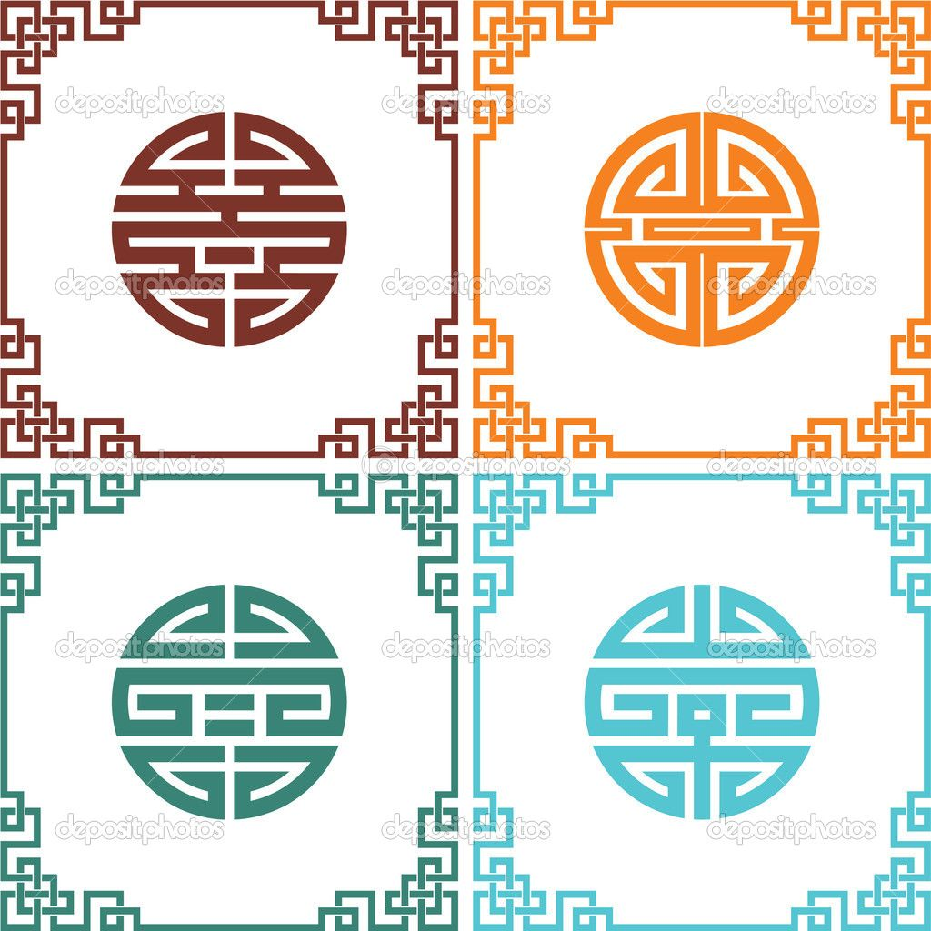 Set of vector oriental chinese knots with frames knot for Chinese vector