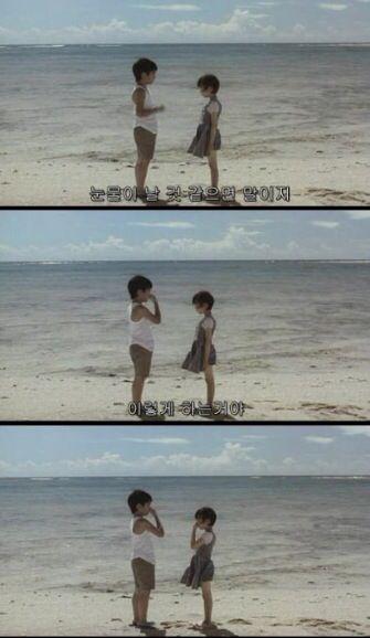 涙そうそう (2006) - 도이 노부히로