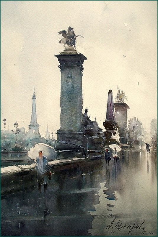 Dusan Djukaric Rainy Day In Paris Watercolor Landscape