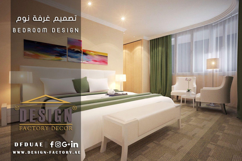 يعتبر تصميم و تنسيق غرفة النوم عامل كبير في تحقيق الراحة النفسية و الجسمانية لكل انسان عن طريق الالوان و تناسق الفرش Luxury Design Bedroom Design Design