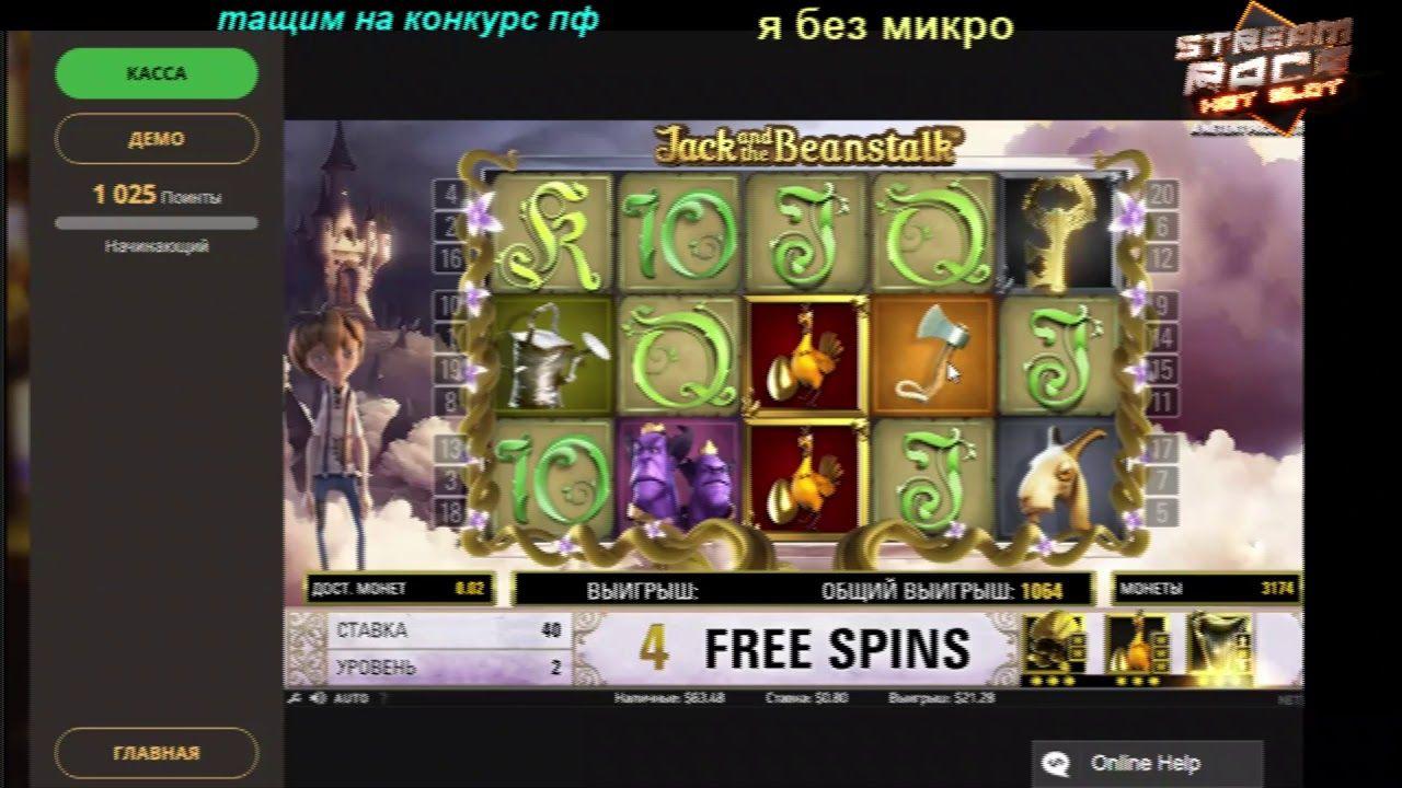 игры азартные на деньги с реальными людьми 2021 год