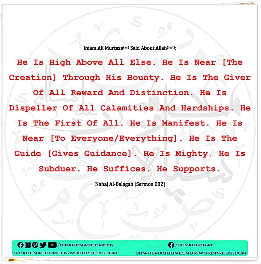#attribute #allah #imam #imamali #hazratali #murtaza #nahjulbalagha #sermon #صفات #الله #الله_اكبر #الله__الله_الله_ #امام #امام_علی #علی_بن_ابیطالب #مرتضی #نہج_البلاغہ #خطبة