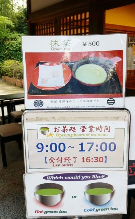 Photo of Cost of food in Japan – PHOTOS – Spending money for Japan – Backpacking Japan foodie travel | Flashpacking Japan