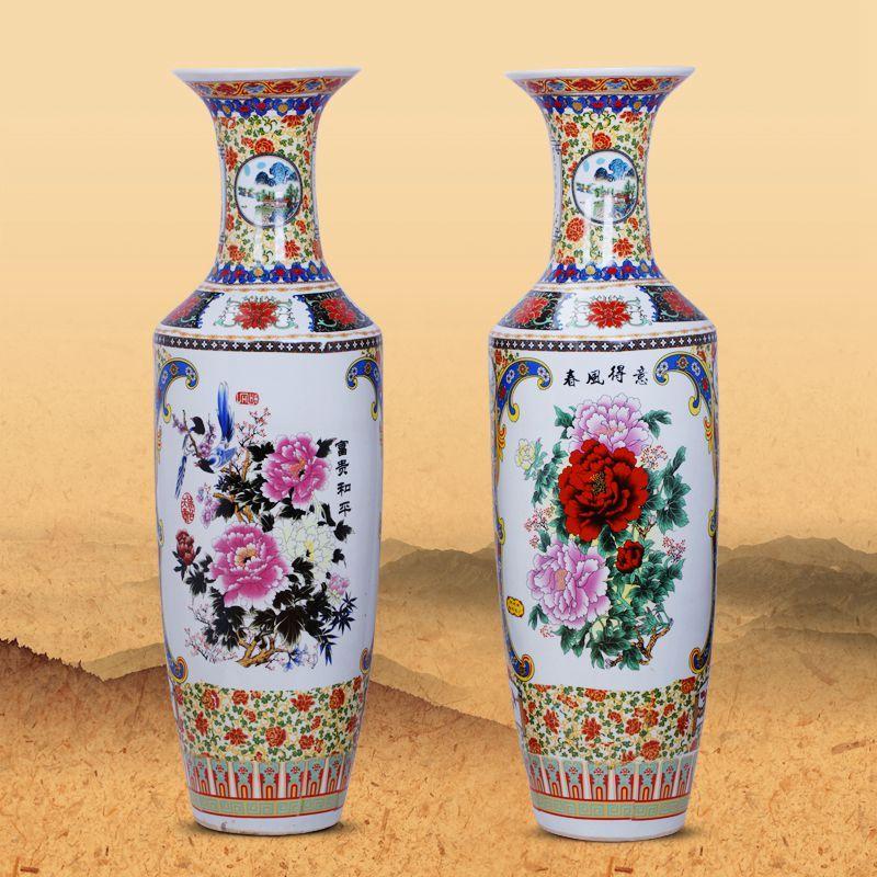 Cer mica gran vaso de piso blooping 1 ricos metros Stickers decorativos para ceramica