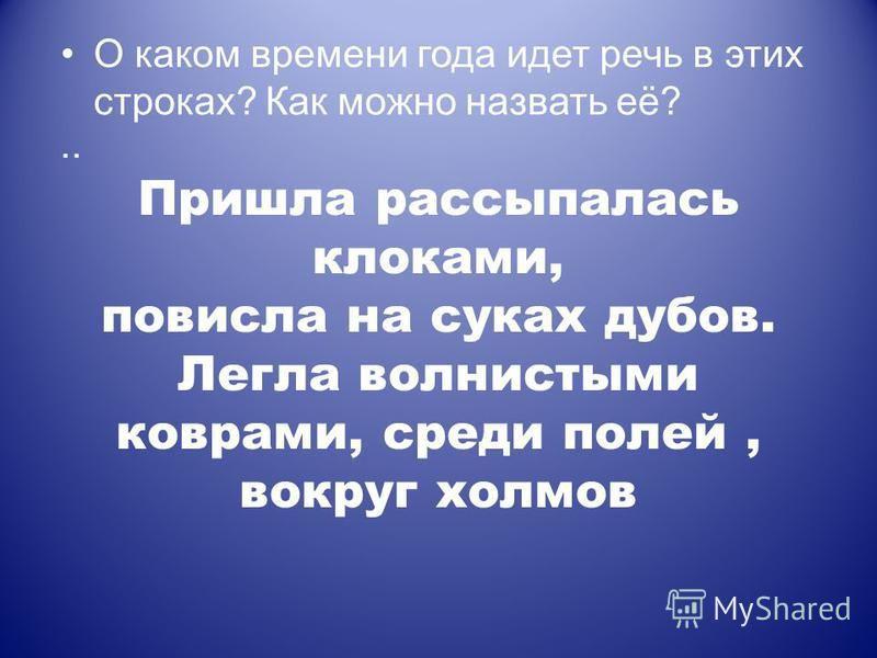 Учебник по биологии 10 класс, теремов, петросова, москва регион.