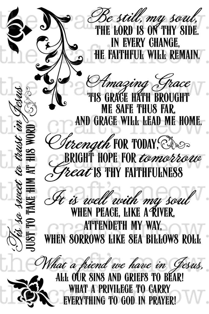 Beautiful Hymns. Love the old Hymns. | Hymns I Love | Pinterest ...
