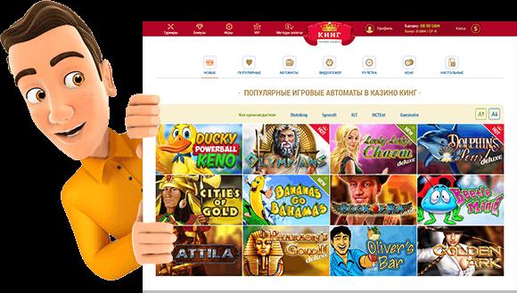 Заработок в интернете на бонусах казино игровые аппараты в онлайн бесплатно