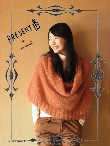 shawl poncho