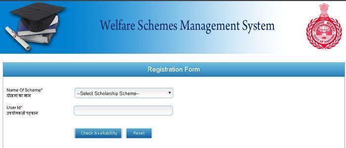 Dr Bhimrao Ambedkar Scholarhsip Scheme Registration Form