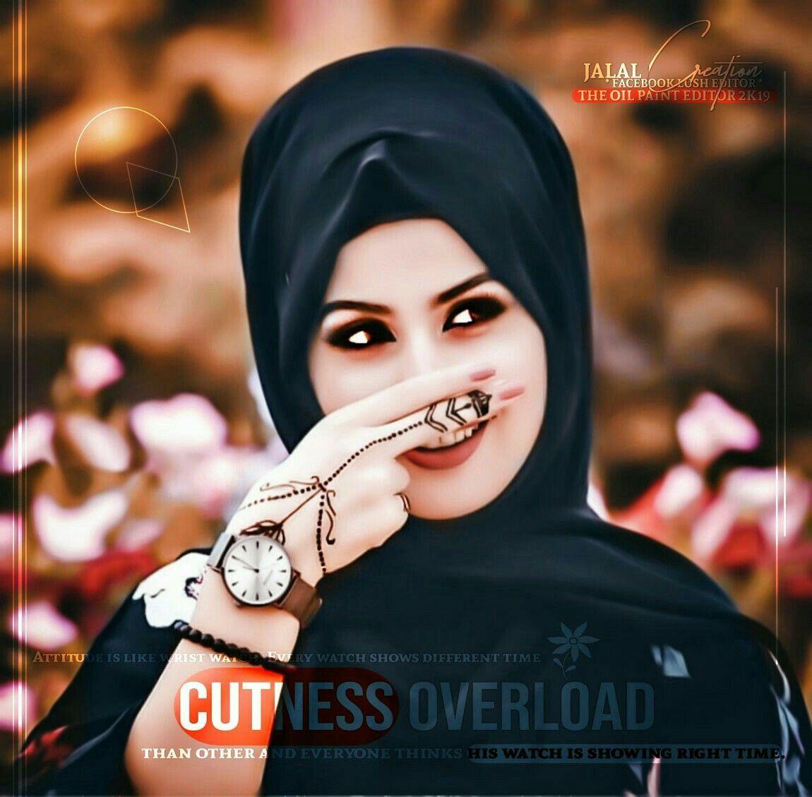 L Oev E Hijabi Girl Cute Girl Pic Cute Eyes