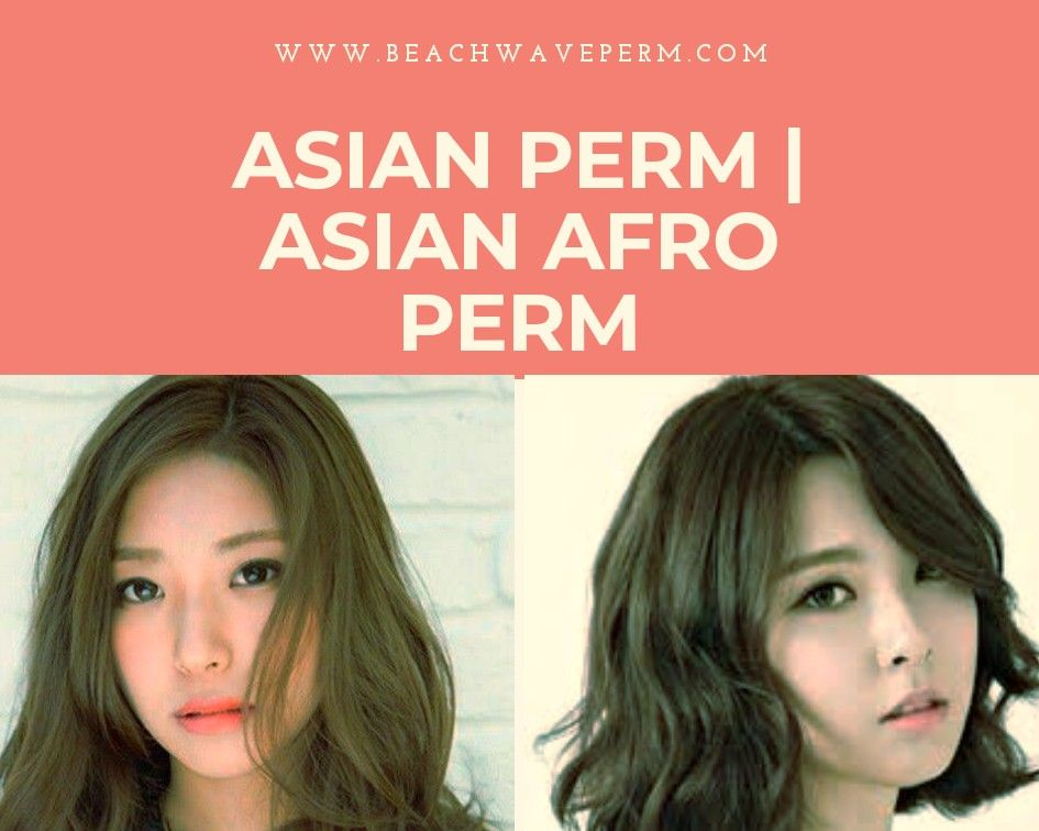 Asian Perm Asian Afro Perm Asian Straight Perm Asian Success Perm Asian Perm Permed Hairstyles Frizzy Curls