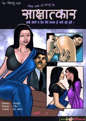 Savita bhabhi hindi sexy