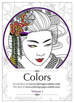 Pin de Lisa Pippin en coloring pages | Pinterest | Mandalas