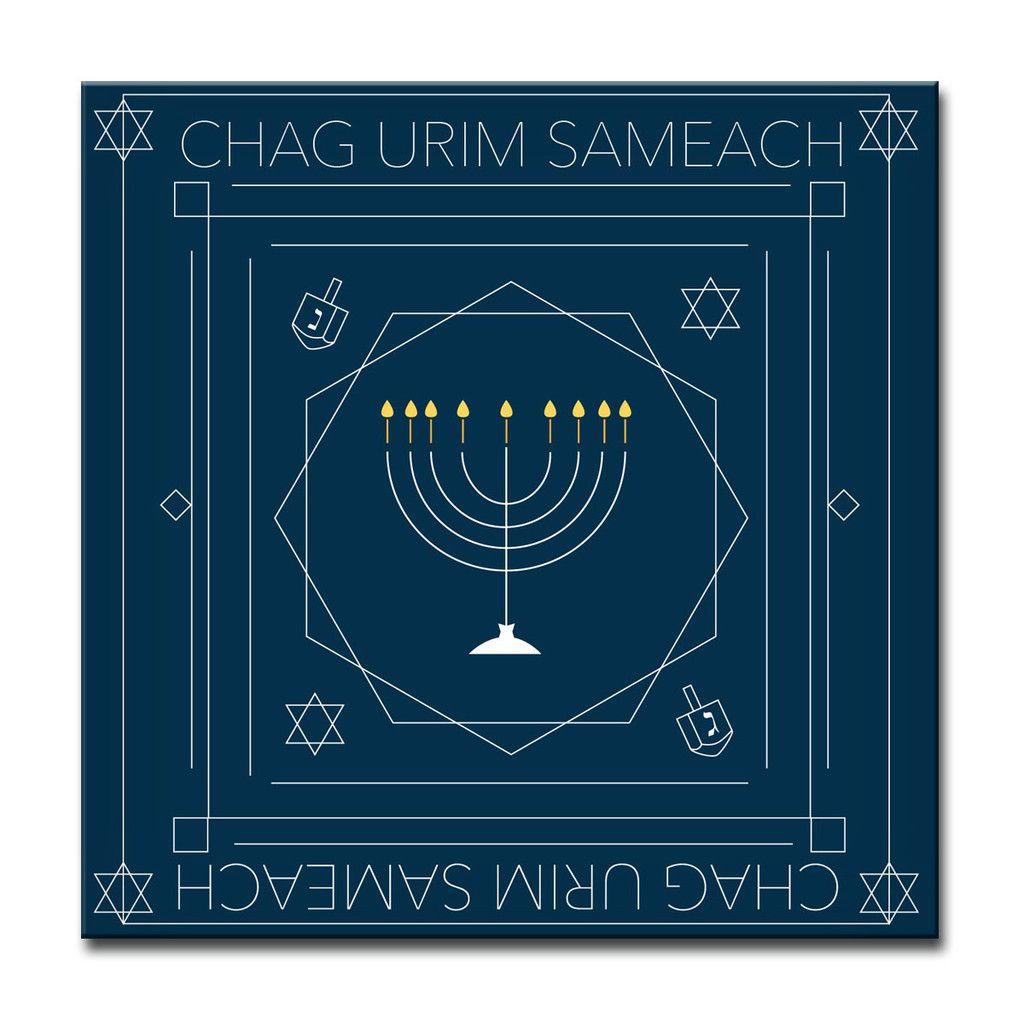 Chag Urim Sameach\' Hanukkah Canvas Wall Art