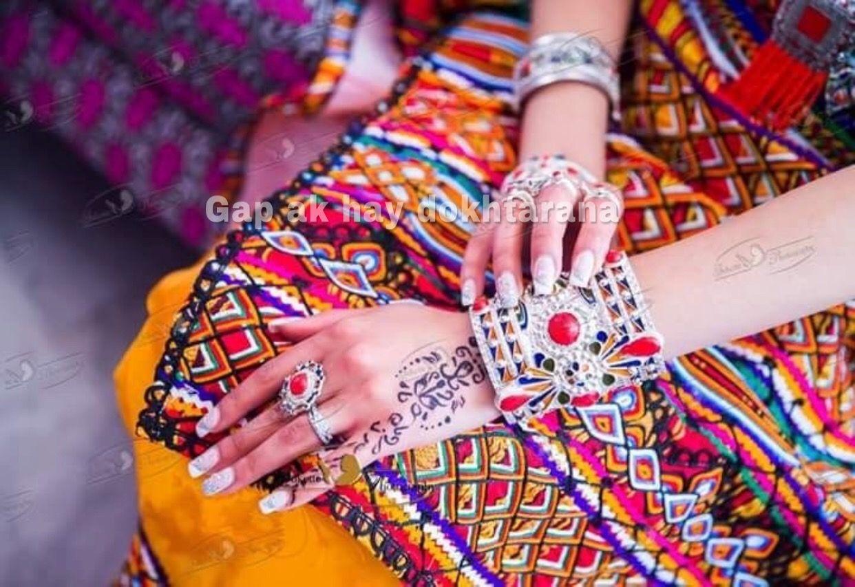 afghan #style #jewelry #afghanistan #india #زیورات #افغانی | Afghan ...
