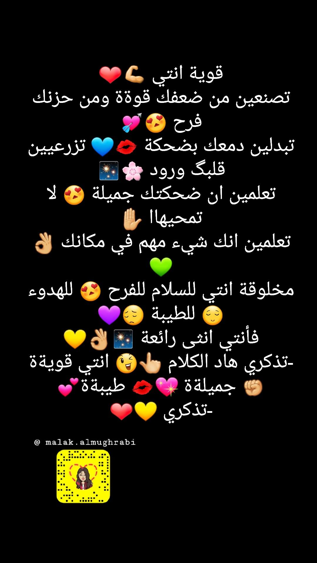 Pin By Uzgun Kralice On Zzzz Wisdom Quotes Life Funny Arabic Quotes Cute Love Quotes