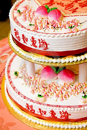Traditional Chinese Birthday Cake By Youngsun Teh Via Dreamstime - Birthday cake chinese style