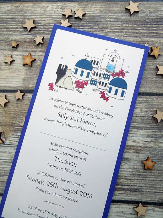 Weddings Santorini Themed Evening Party Invitations