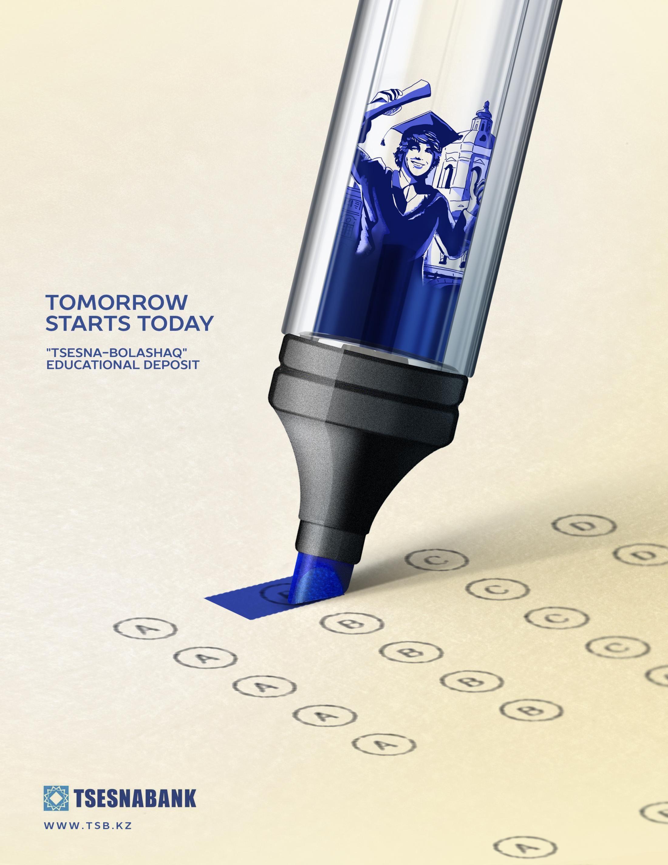 Creative Design Pen Advertisement Poster