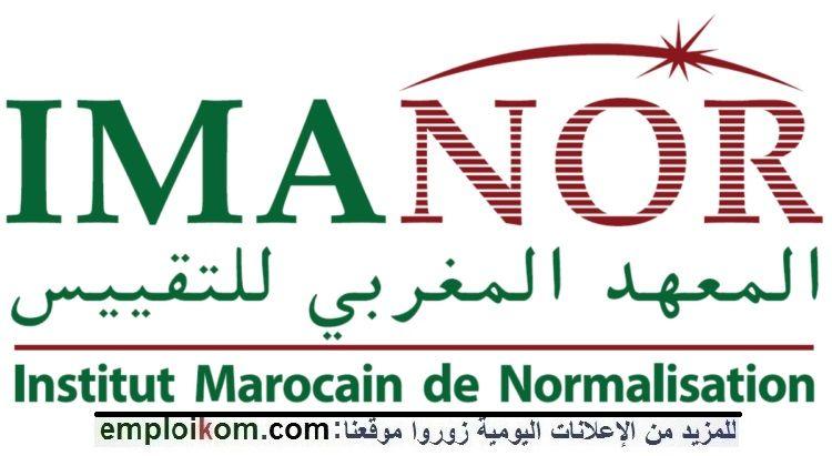 Imanor Organise Un Concours De Recrutement De 3 Postes Article 6 Organisation Organization