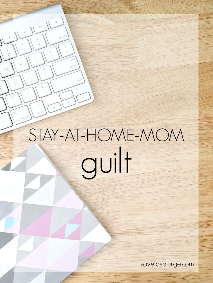 Do people ever make you feel guilty for staying home with your children instead of working a traditional job? I get comments all the time! And I just had to get it off my chest.
