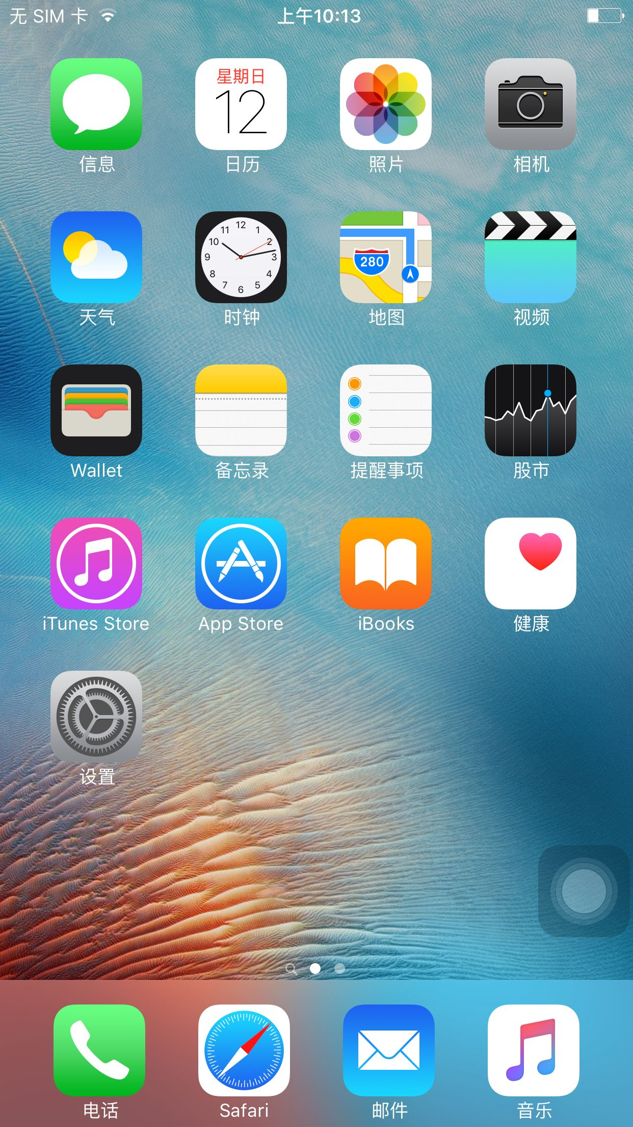 Pin by mr zhang on Gg Iphone, Ios, App store