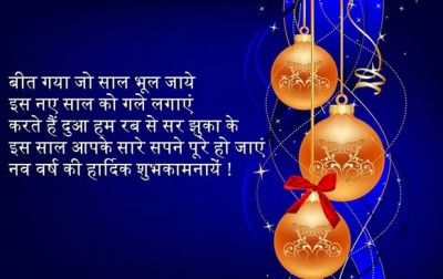 Hy Anniversary Wishes Wallpapers In Hindi