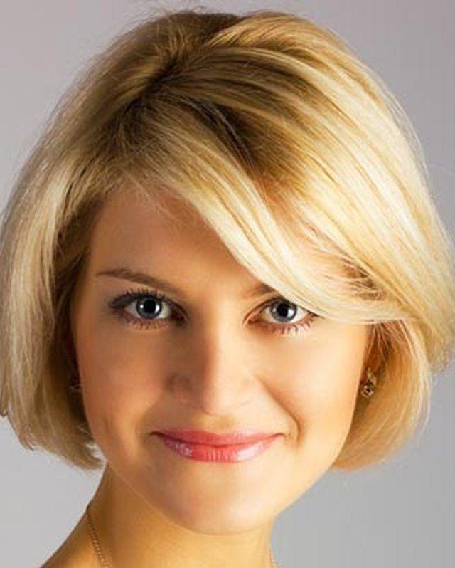 Best Short Haircuts For Thick Hair Women 2013 Kisa Sac Kesimleri Kisa Sac Stilleri Sac Kesimi