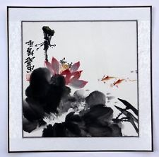 Chinese painting Fish lotus birds flowers
