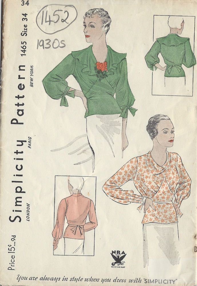 1930s Vintage Sewing Pattern B34 BLOUSE (1452) | Follow mE Pattern ...