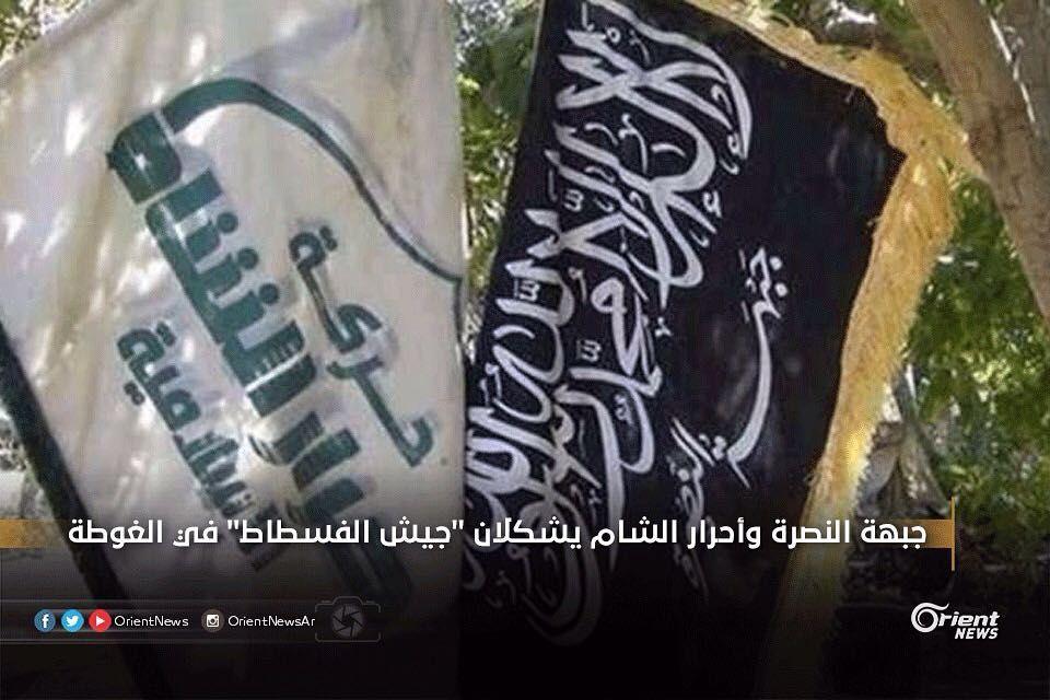 Orient أورينت On Instagram أعلن اليوم الثلاثاء عن تشكيل جيش الفسطاط في الغوطة الشرقية والذي يضم أحرار الشام وجبهة النص Instagram Posts Instagram Orient