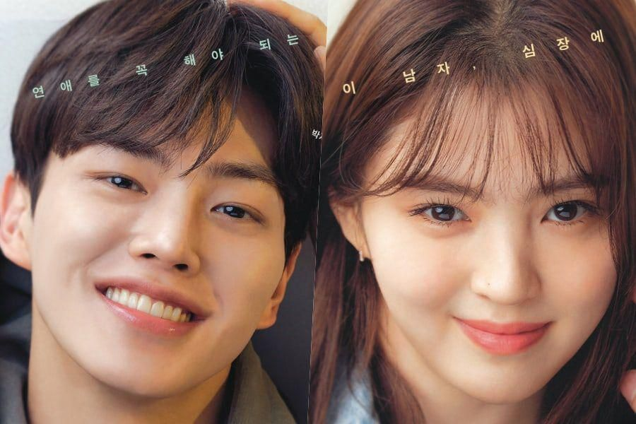 """Song Kang And Han So Hee Are A Carefree Young Couple Looking For Love In """"Nevertheless"""" Posters"""