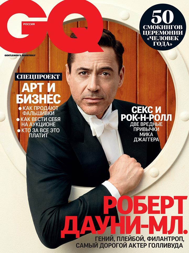 d8c0c41666 Robert Downey Jr. in  GiorgioArmani on November cover of GQ Russia ...