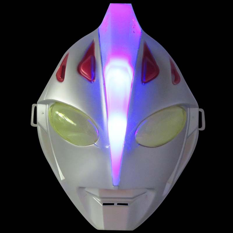 Encontrar Más Máscaras del partido Información acerca de ...