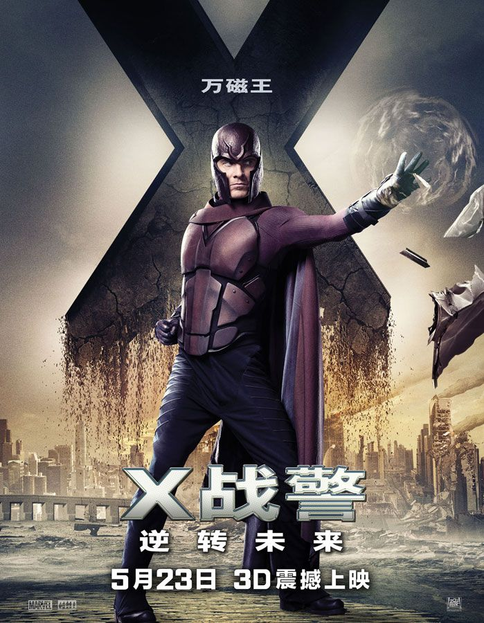 Pin By Infoseekchina On Chinese Movies T V Days Of Future Past Man Character X Men