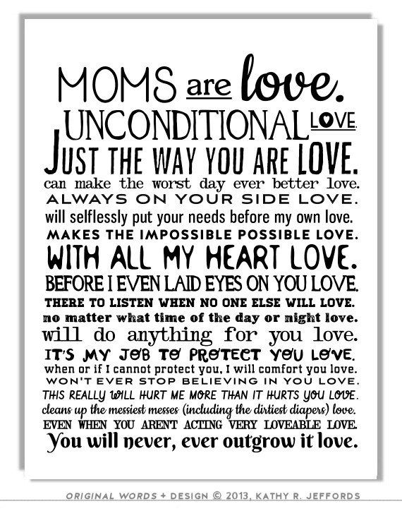 Mother S Day Gift For Mom Unconditional Love Poem Art Print